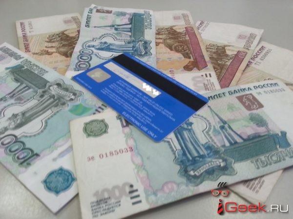 Госдума ужесточила наказание за хищение денег с банковских карт. Предусмотрено даже лишение свободы