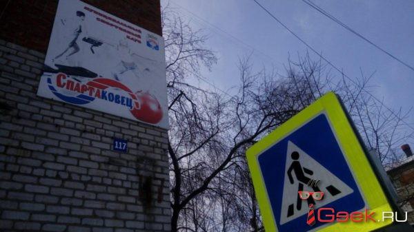 Серовские ревизоры провели проверку приватизации подвала клуба «Спартаковец». И не нашли нарушений