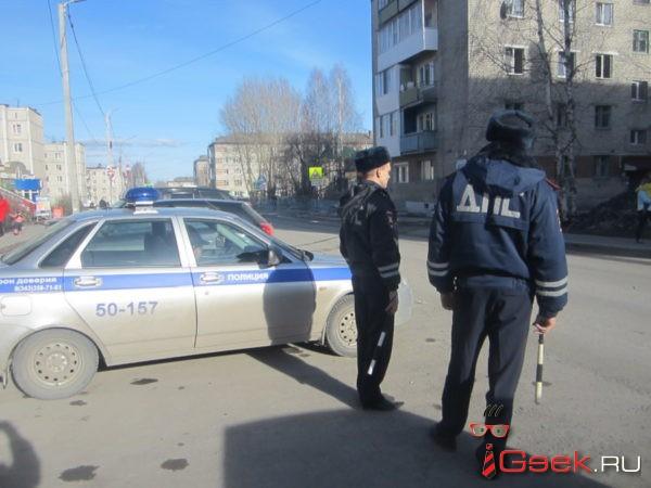 Администрация Серова сообщила о перекрытии дорог в центре города