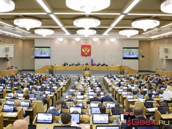 РБК объявил об отзыве работающих в Госдуме журналистов. Это реакция на решение комиссии Госдумы по этике
