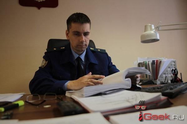 По постановлению Серовского транспортного прокурора к ответственности привлечен руководитель коммерческого предприятия