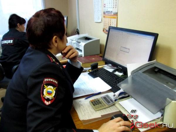 Сотрудники ТФОМС в Серове: появились факты мошенничества с медицинской страховкой