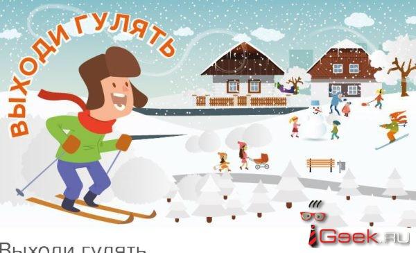 «Выходи гулять». В Серове и поселке Энергетиков пройдут праздничные программы, посвященные благоустройству городской среды