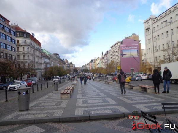 Блог. Вера Змеева. Вацлав перевернутый и безопасность пешеходов в Серове