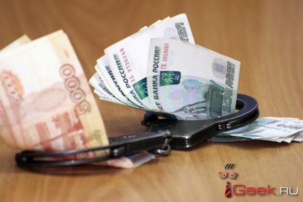 За 2017 год общая сумма взяток в России выросла почти втрое — до 6,7 млрд рублей