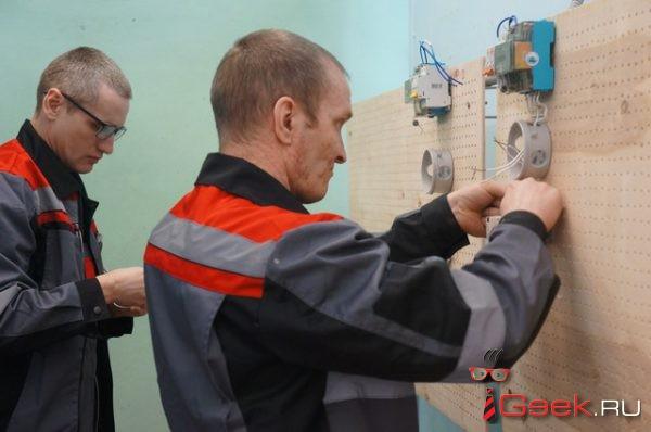 В Серове состоялся конкурс «Мастер ЖКХ». Соревновались сварщики и электрики
