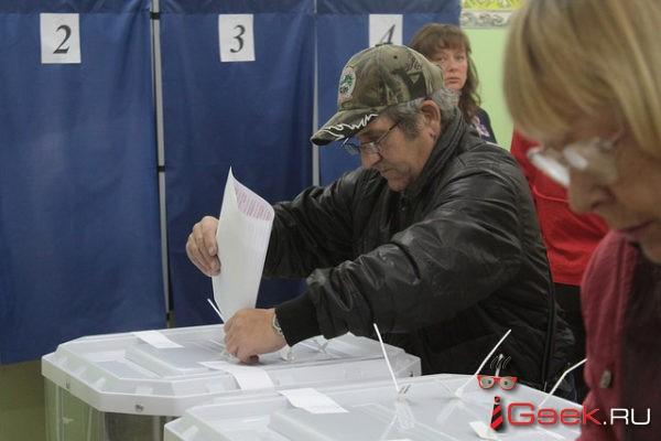 Уже около 600 серовчан изъявили желание проголосовать за президента не на своих избирательных участках