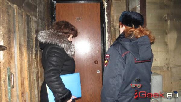 Серовские полицейские перед 8 Марта проверили неблагополучные семьи
