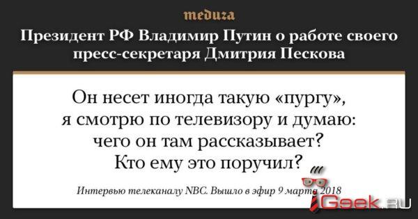 Путин рассказал в интервью NBC о невмешательстве в выборы в США и ответил на вопрос о Навальном, не назвав его имени