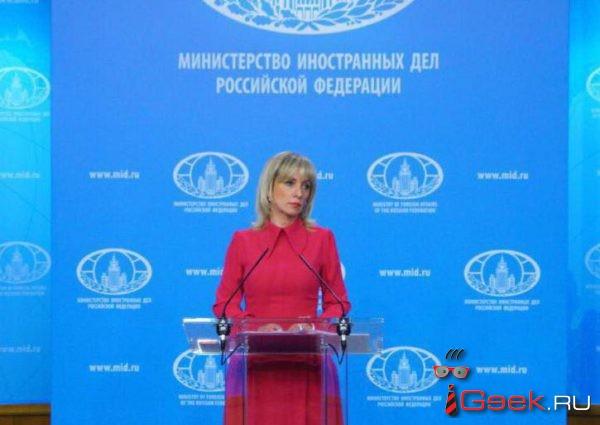 Мария Захарова рассказала о неуместном поведении депутата Слуцкого. И поддержала журналисток, обвинивших его в домогательствах
