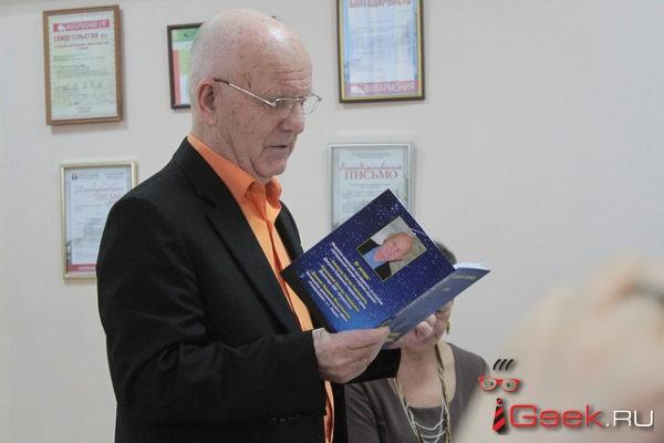 Деньги от продажи сборника серовского поэта Николая Карачева были направлены на покупку подарков детям