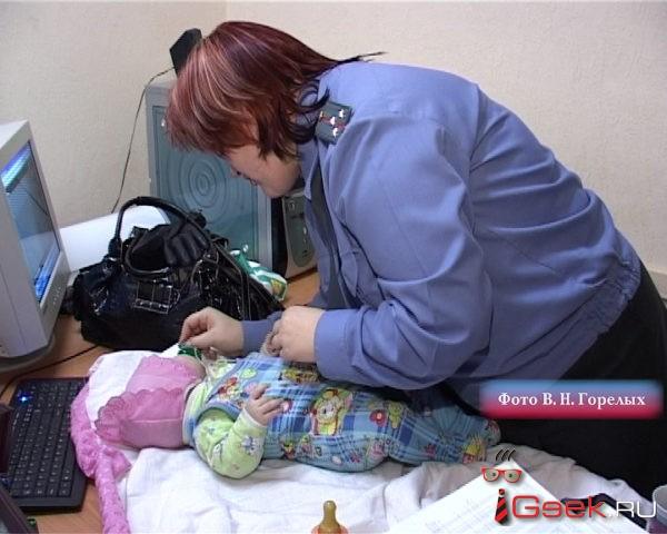 На Урале стартовала профилактическая акция «Семья без наркотиков»