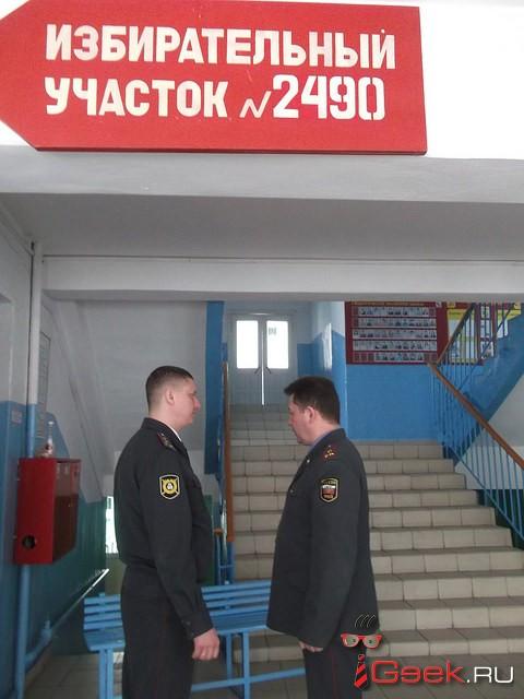 В Серове правопорядок на выборах будут охранять более 250 полицейских