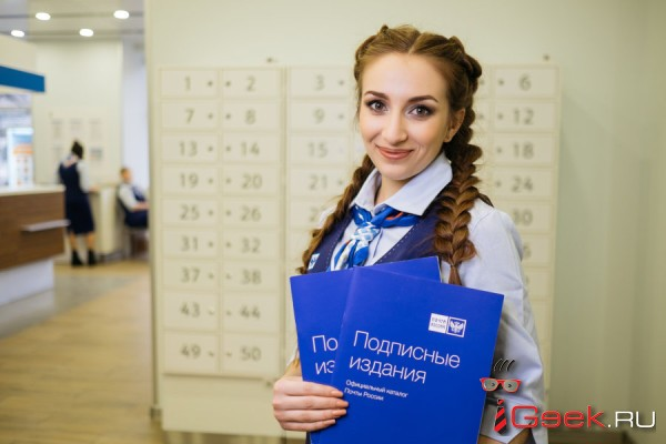 «Почта России» предлагает серовчанам и сосьвинцам выписать любимые газеты прямо на избирательных участках. Можно подписаться на «Глобус»