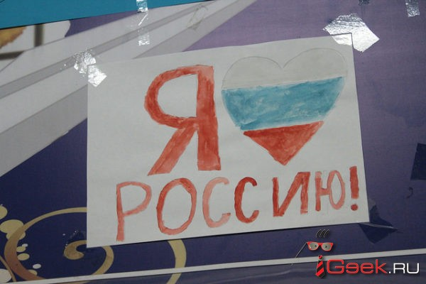Глава Серова Бердникова проголосовала на выборах президента. Явка — высокая