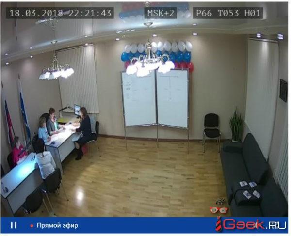 День выборов близится к концу. В Москве закрылись избирательные участки
