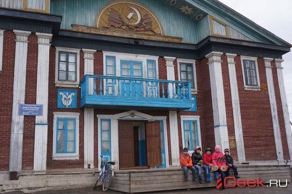 В поселке Красноглинном появится новый клуб