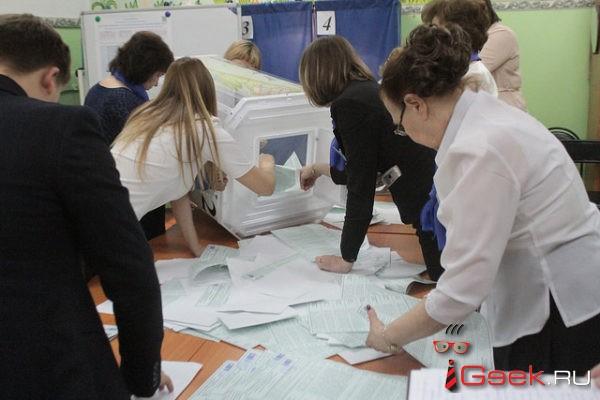 Больше 30 тысяч жителей Серовского горокруга проголосовали за Путина