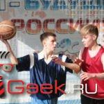 В Серове стартовал турнир по баскетболу среди студенческих команд