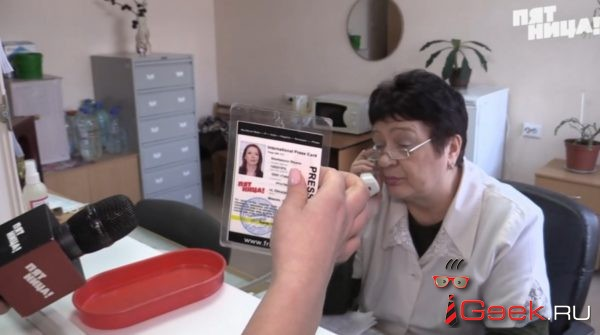 Платные услуги, облезлые коридоры: «Ревизорро: Медицинно» выпустили передачу об уральских больницах