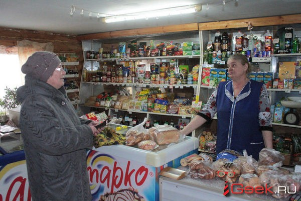 Жители Магина просят сохранить магазин в Поспелкова