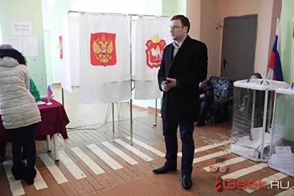 Бывший член избиркома требует отменить итоги выборов президента в Москве и на Урале