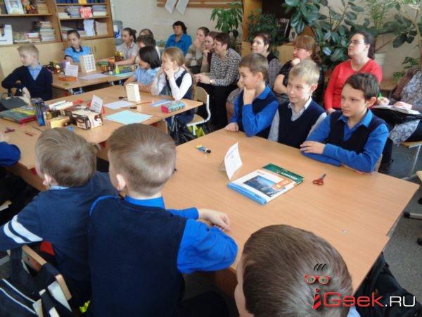 В школе Серова для педагогов прошел форум открытых уроков с элементами правил дорожного движения