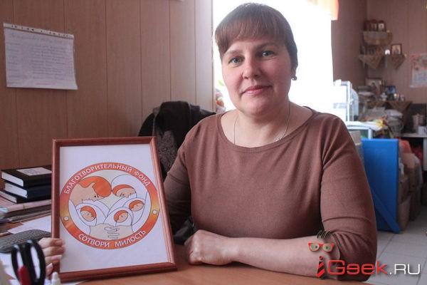 Серовский фонд «Святость материнства» провел ребрендинг – сменил название и логотип