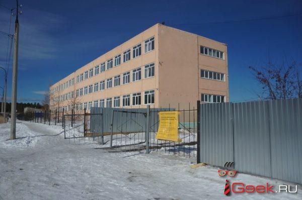В Серове ищут нового подрядчика для строительства пристроя к 9-й школе