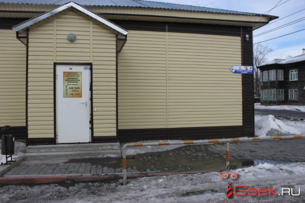 Директор Департамента ветеринарии Свердловской области: «Серовская ветеринарная клиника развивается»
