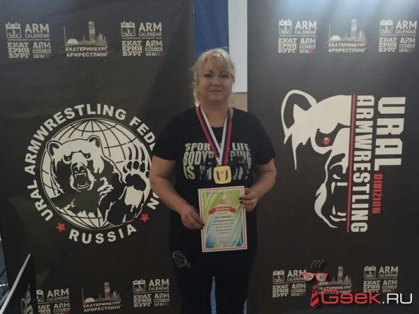 Серовчанка Оксана Насибуллина взяла «серебро» на чемпионате России по армрестлингу