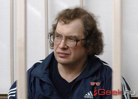 Умер основатель МММ Сергей Мавроди