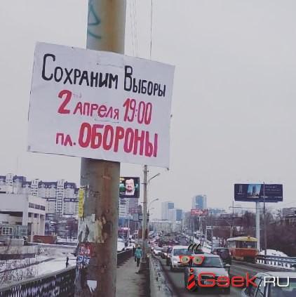 Екатеринбург начинает борьбу за сохранение прямых выборов мэра