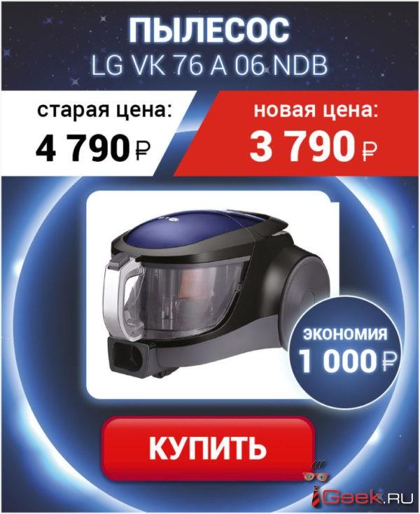 НОРД проведет ночную распродажу соскидками до50% Реклама