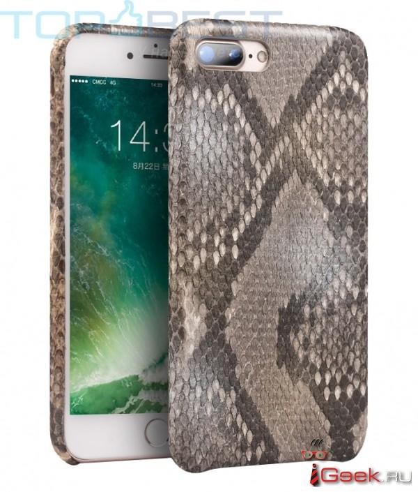 Купить чехол iphone 7 plus по лучшим ценам