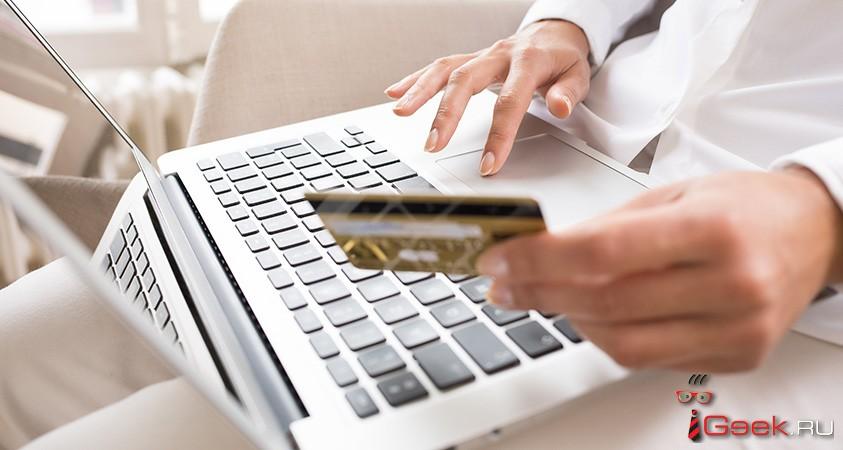 Мгновенные займы и удаленная работа со своими счетами