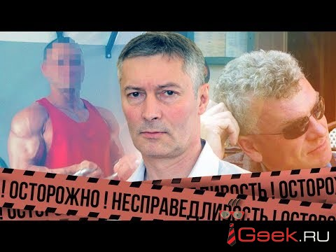 Блог. Евгений Ройзман: «Людоедские истории». ВИДЕО