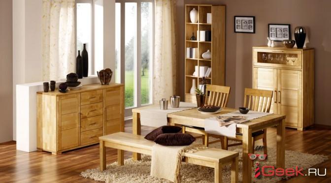 Каталог мебели из дерева от лучших брендов по приемлемым ценам