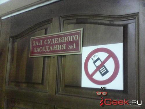 В Серове будут судить телефонных мошенников, обманувших пенсионеров на 150 тысяч