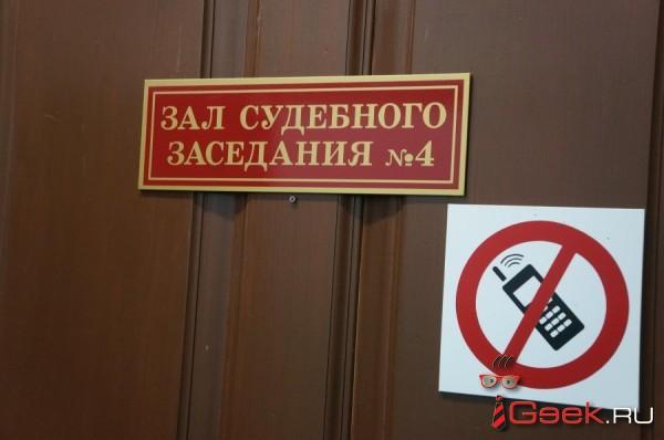 В Серовском районном суде вакантны должности судей и заместителя председателя