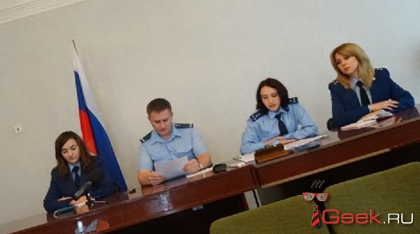 Серовская городская прокуратура не нашла нарушений в отсутствии индексации зарплаты работникам ферросплавного завода