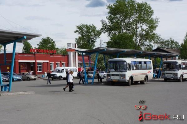 В Серове снизилась стоимость проезда в общественном транспорте. Власть договорилась с перевозчиками
