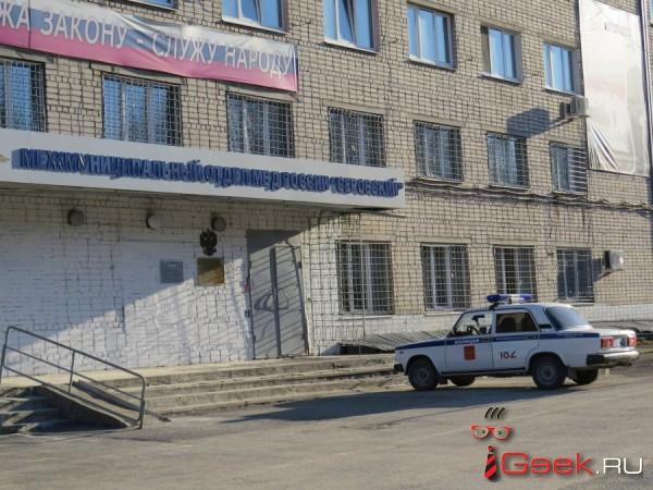 Начальник следственного отдела полиции Серова Кирилл Артеменко рассказал о сегодняшнем дне следствия