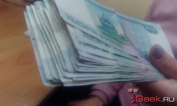 Отложили 14 миллиардов 275 миллионов рублей. А вы как копите деньги?