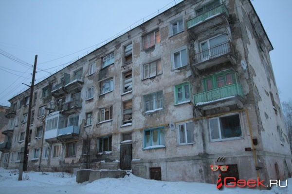 Холодно, влажно и плесень… Жители серовского общежития не могут добиться горячих батарей