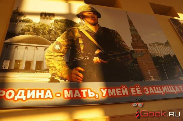 Госдума одобрила в первом чтении законопроект о явке в военкомат без повестки