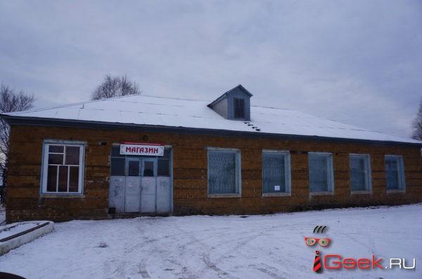 В серовской деревне Морозково возобновил работу магазин