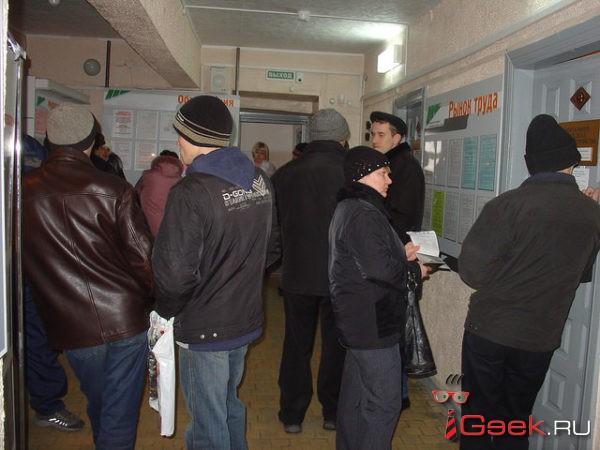 Центр занятости рассказал о ситуации на рынке труда в Серове. Доклад