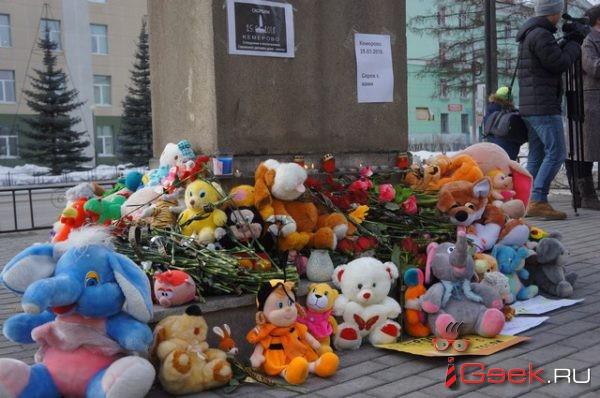 Триста игрушек, которые серовчане принесли к стихийным мемориалам в память о жертвах кемеровского пожара, передали в «Красный крест»