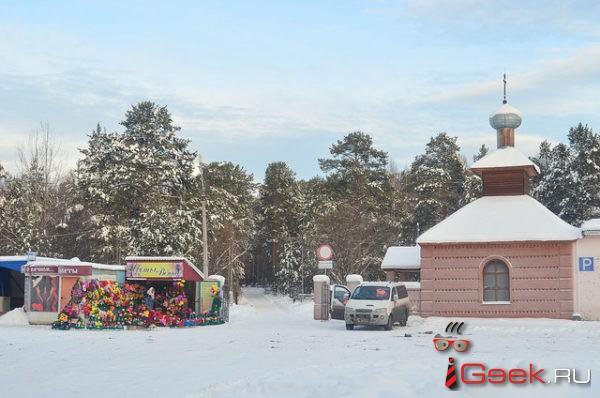 В Пасху и Родительский день на кладбище в серовском поселке Металлургов будут ходить автобусы. Расписание